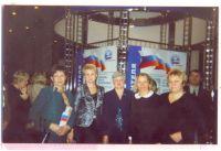 Басалыга Г. Н. на Всероссийском форуме победителей приоритетного национального проекта ,,Образование,, Кремлевский концертный зал 2006